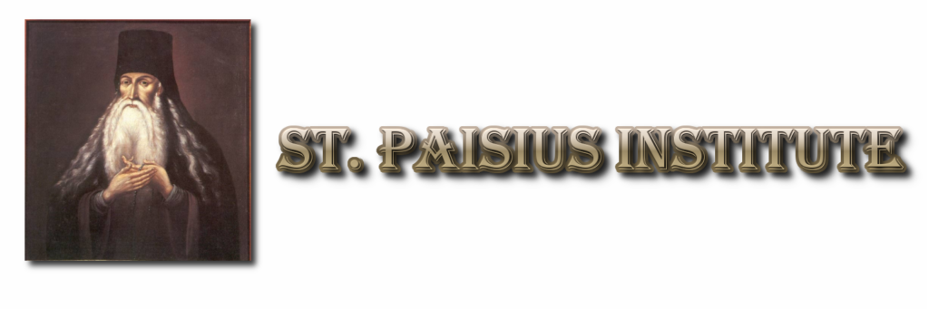 St. Paisius Institute